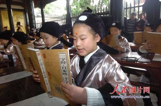 《完善中华优秀传统文化教育指导纲要》印发